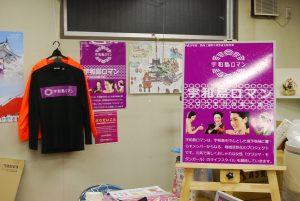 uwajima1